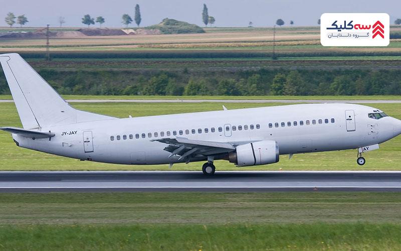 ررسی بوئینگ ۷۳۷ از هواپیماهای مسافربری