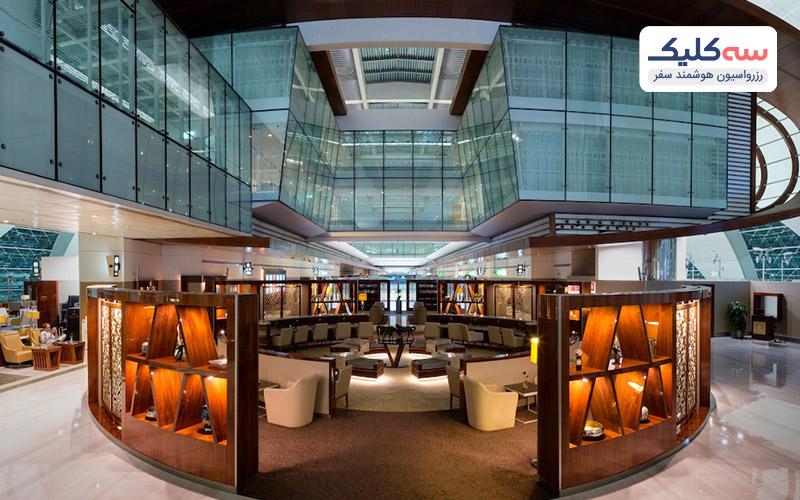 لانژ فرودگاه بین المللی دبی