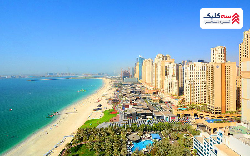 ساحل باز جی بی آر از بهترین سواحل دبی