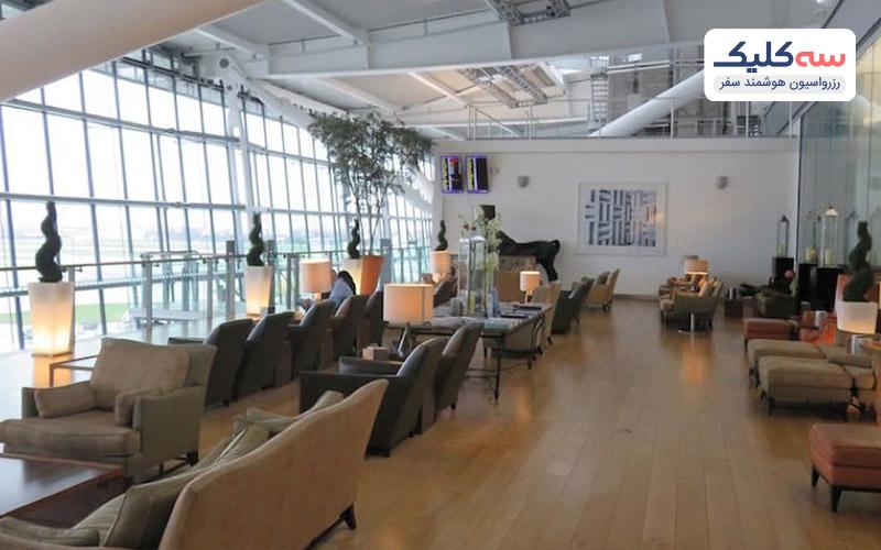 لانژ فرودگاه بین المللی هیترولندن