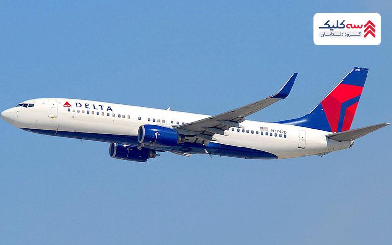 بررسی بوئینگNG 737 یک نوع از هواپیماهای مسافربری