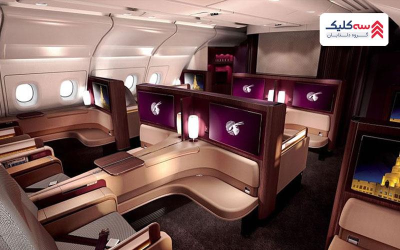 هواپیمایی قطر با بهترین پروازهای فرست کلاس در دنیا