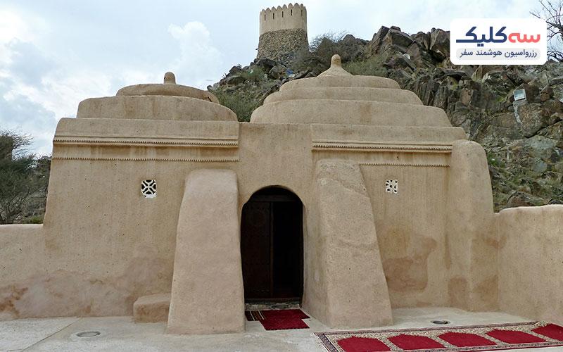 مسجد البدیه  یکی دیگر از جاذبه های امارات