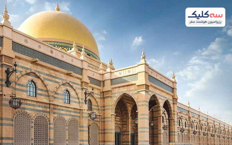 موزه تمدن اسلامی شارجه از دیگر جاذبه های امارات