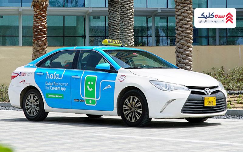 تاکسی های  24 ساعته برای راحتی حمل و نقل در دبی