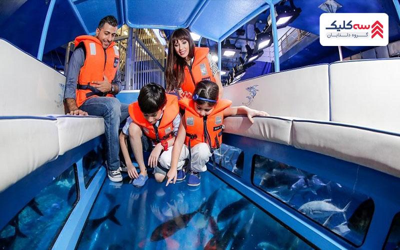 آکواریوم دبی فضایی مناسب برای کودکان