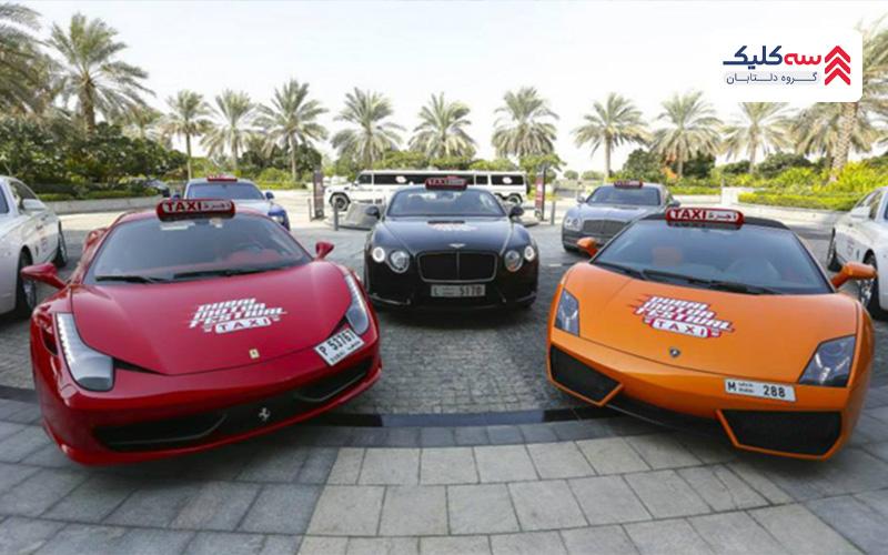 ماشین های لوکس برای حمل و نقل در دبی