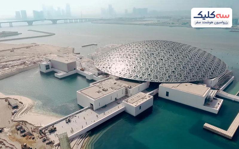 موزه لوور ابوظبی از دیگر جاذبه های امارات