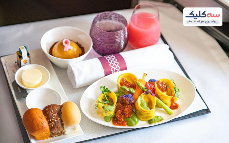 انواع غذا در هواپیما با پروازهای بیزینس کلاس