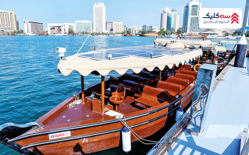 تاکسی آبی برای حمل و نقل در دبی