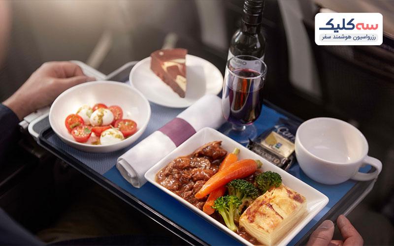 پرواز پریمیوم اکونومی کلاس و  انواع غذا در هواپیما