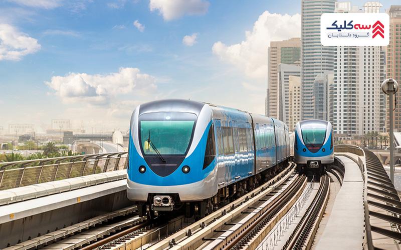 مترو بای حمل و نقل در دبی