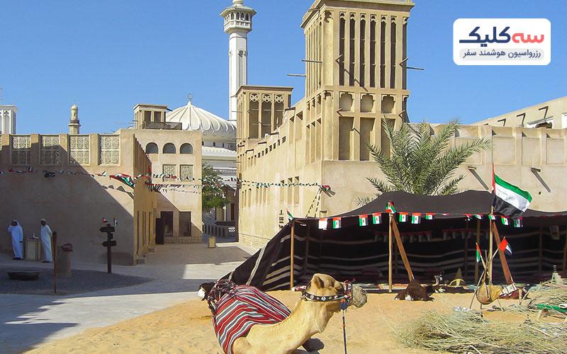 محله بستکیا  از جاذبه های امارات