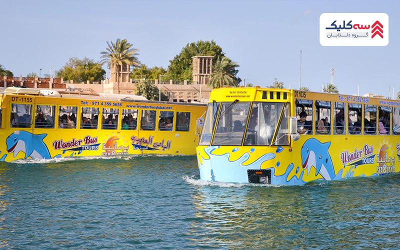 اتوبوس های آبی برای حمل و نقل در دبی