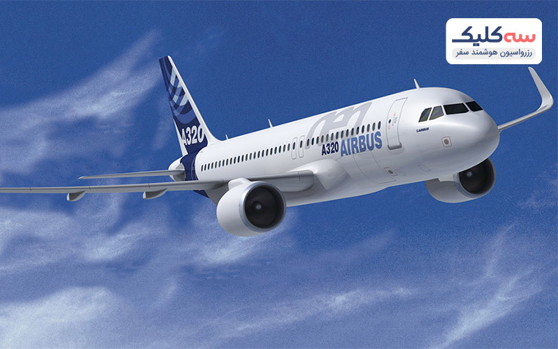 انواع مدل های هواپیما و معرفی ایرباس A320
