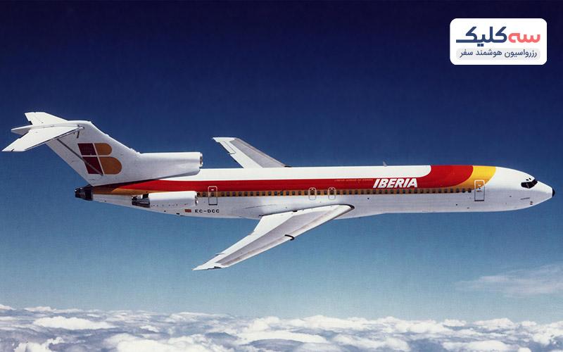 بوئینگ 727 یکی ازانواع مدل های هواپیما ی مسافر بری
