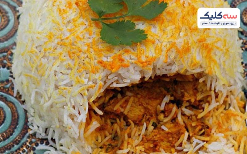 برنج بریانی