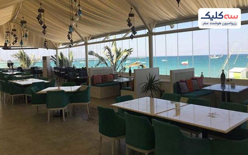 کافه عربی در کیش