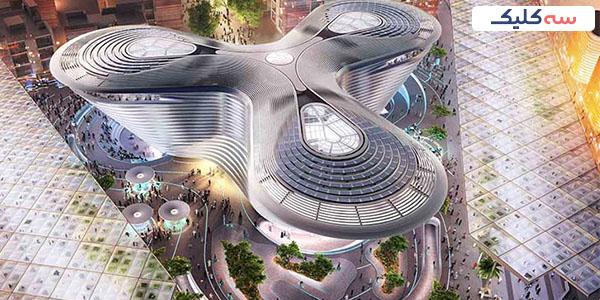نمایشگاه اکسپو2021 دبی